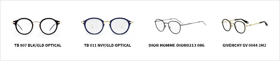 6d713c9d3 Tento typ okuliarov je vhodný pre ľudí s hranatým, oválnym, srdcovým typov  čŕt. Neodporúča sa pre ľudí, ktorí majú okrúhlu tvár, pretože by im ešte  viac ...