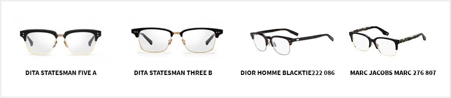6d95a6328 Okuliare majú buď mierne hranatý alebo oválny tvar. Ak sa chcete s vašimi  clubmaster okuliarmi odlíšiť, pri výbere rámov odporúčame uprednostniť iné  farby ...